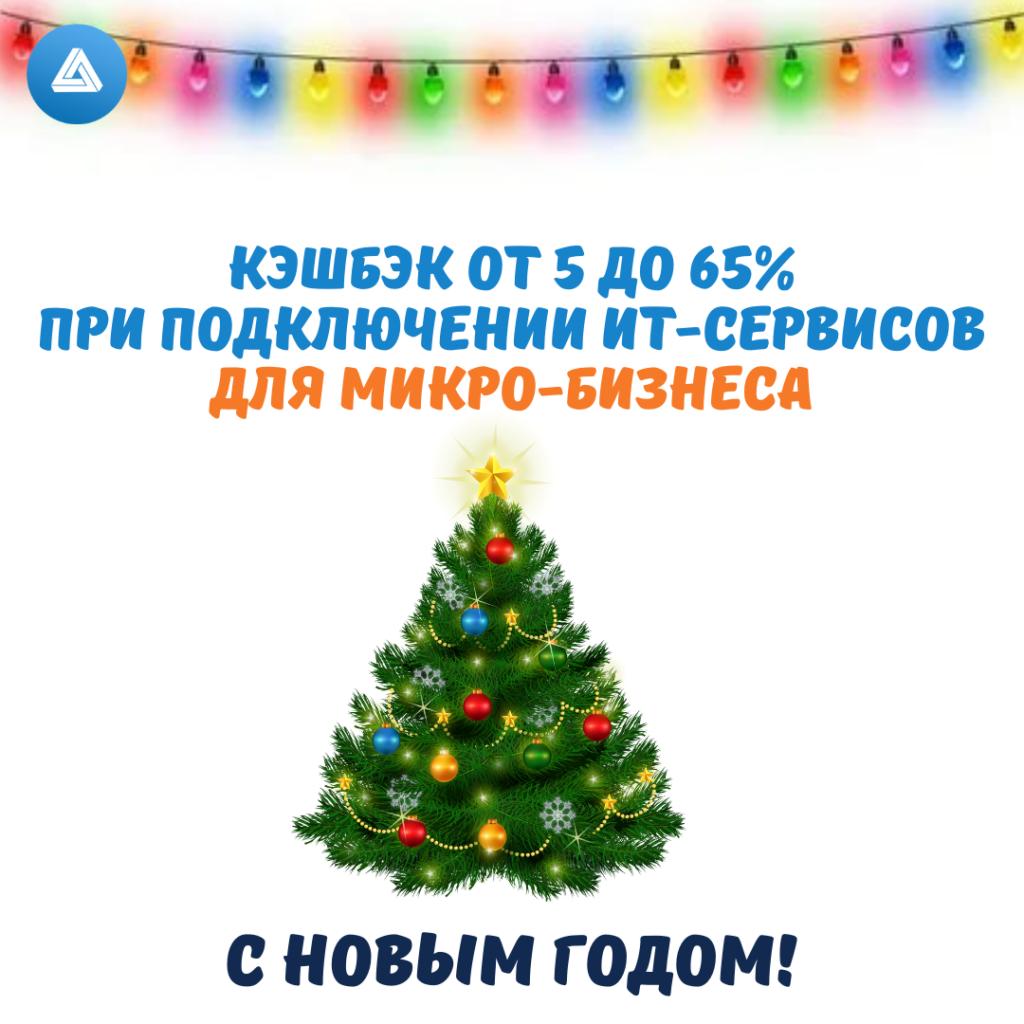 Партнерская программа DeltaPlus.pro Елена Шарапова